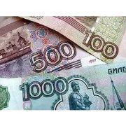 Norvik banka kredīti - Theinsider.lv